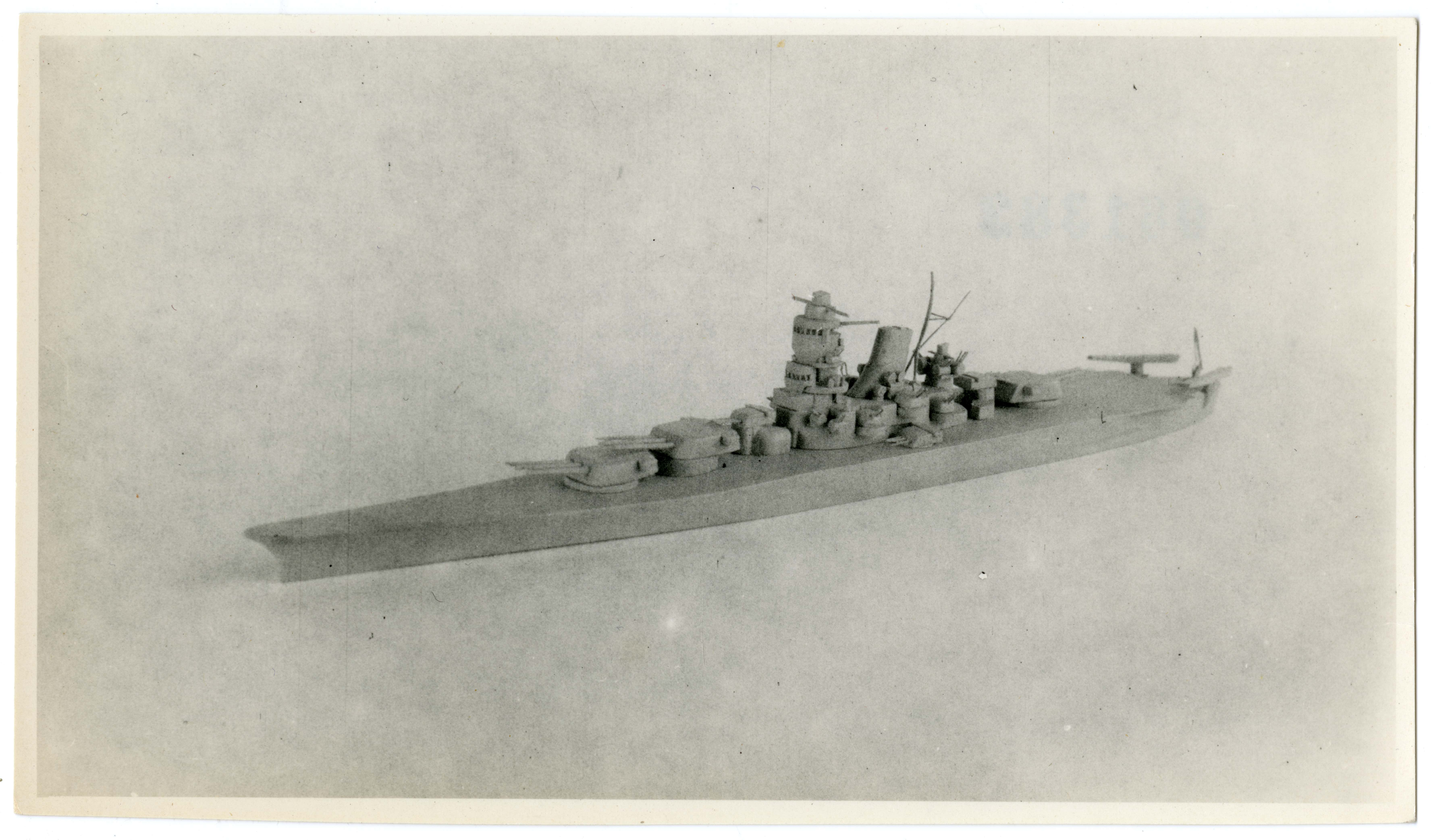 竣工時戦艦「大和」天覧模型(当時の模型写真)