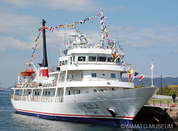 練習船「広島丸」