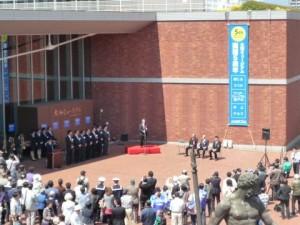 開館5周年記念式典
