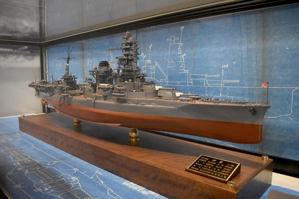戦艦「伊勢」