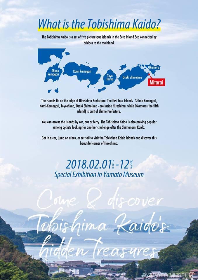 Tobishima Kaido Hiroshima's Treasure Islands