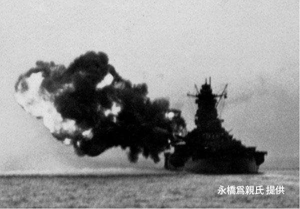 戦艦「武蔵」主砲公試