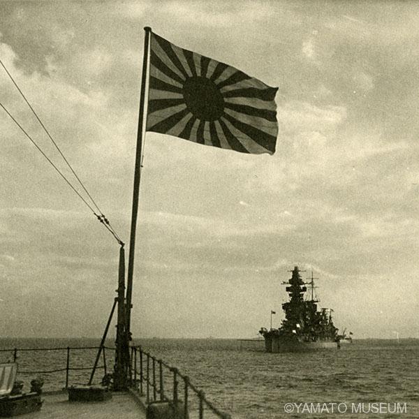 「長門」の軍艦旗