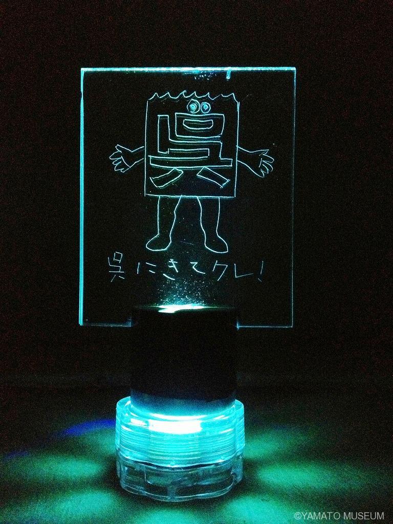 光るアクリルプレートミニ