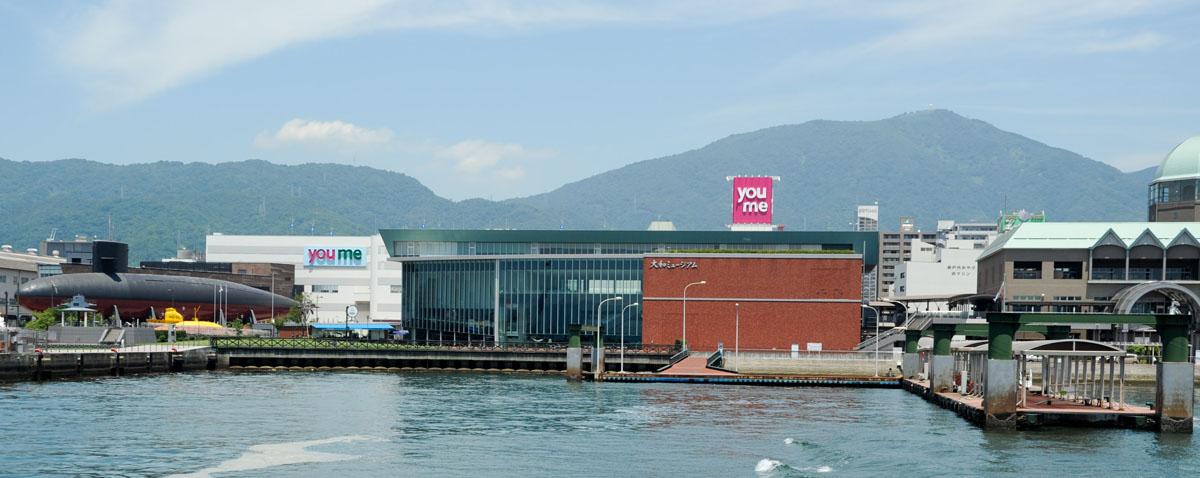 海からみた大和ミュージアム