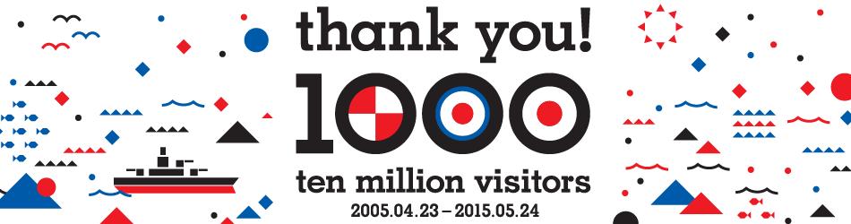 ありがとう!1000万人