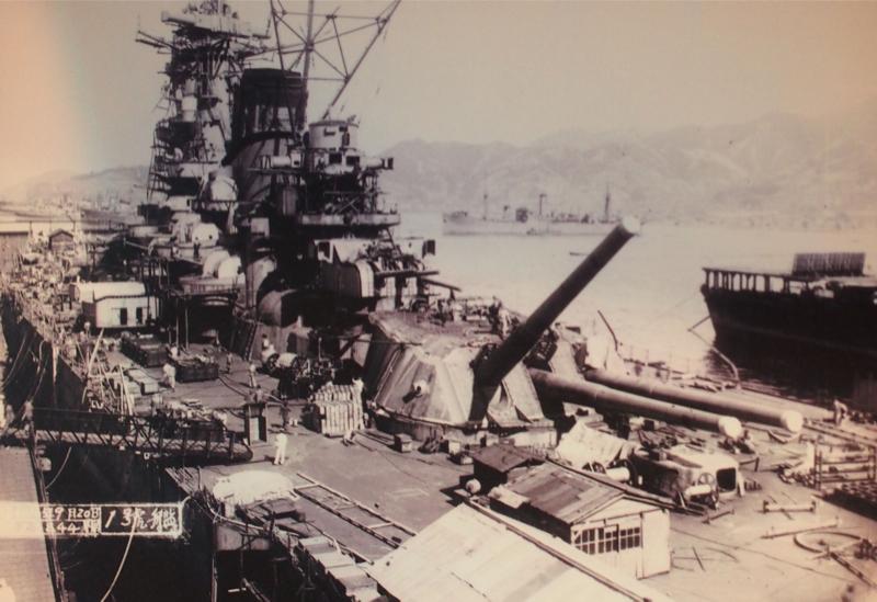 艤装中の戦艦「大和」