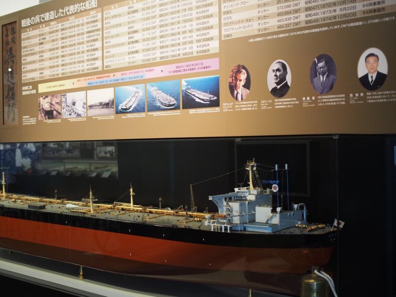 戦後の呉で建造した代表的な船舶