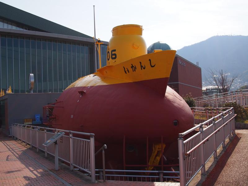 潜水調査船「しんかい」