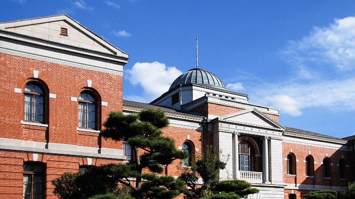 旧海軍呉鎮守府庁舎