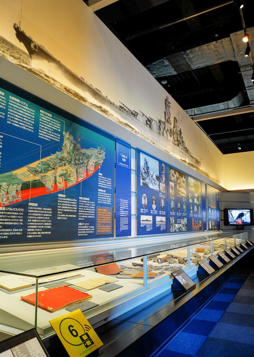 展示室 呉の歴史
